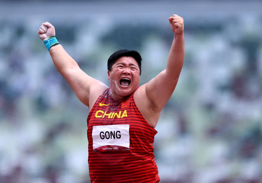 Gong Lijiao of China celebrates after her throw at the women's short put final at the Olympic Stadium in Tokyo August 1, 2021. — Reuters pic