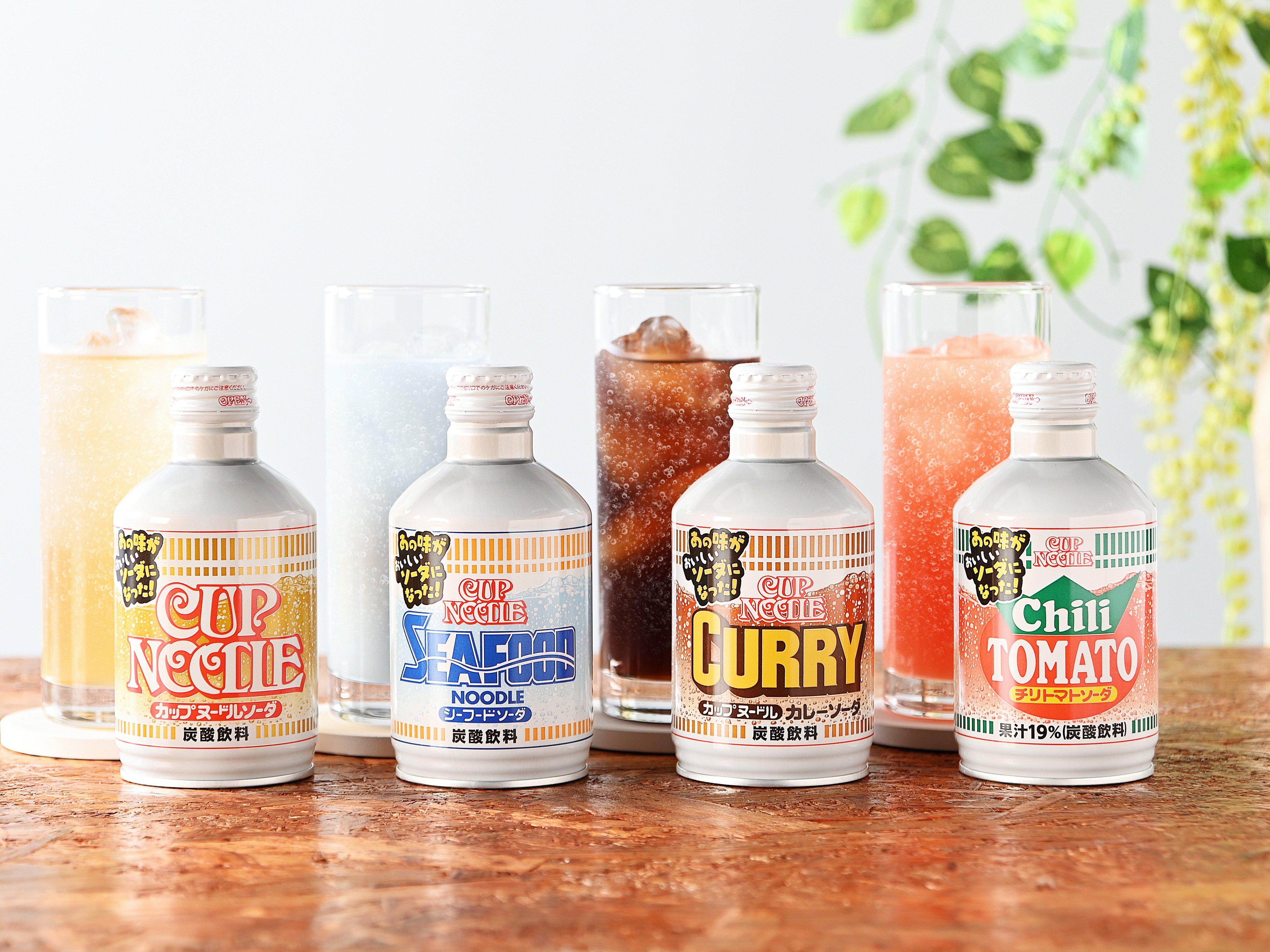 日清食品公司(Nissin Foods)为庆祝上市50周年,推出4种杯面口味的汽水!-图取自日清食品推特-