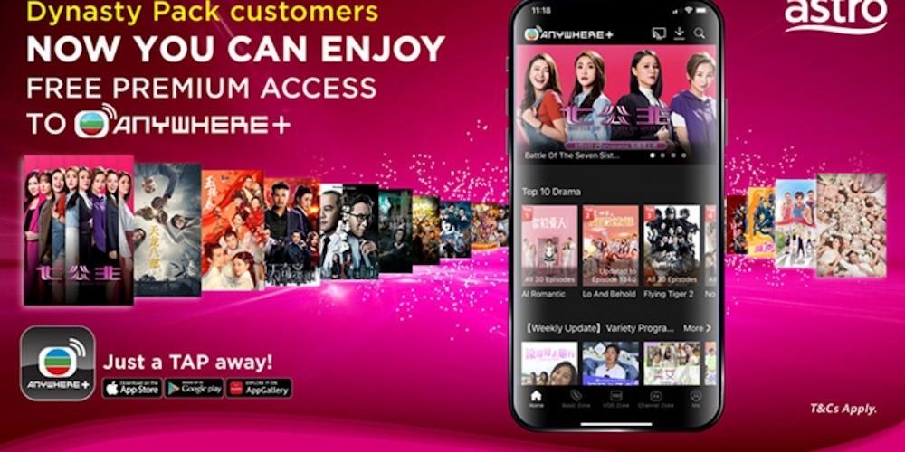 至尊配套客户可以通过TVBAnywhere+应用程序,免费观看香港娱乐节目!-图摘自Soya Cincau-