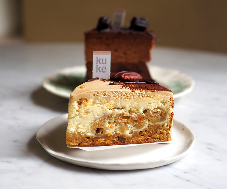 The Triple C combines two favourite items such as carrot cake and cheesecake with a coffee flavoured cream cheese.
