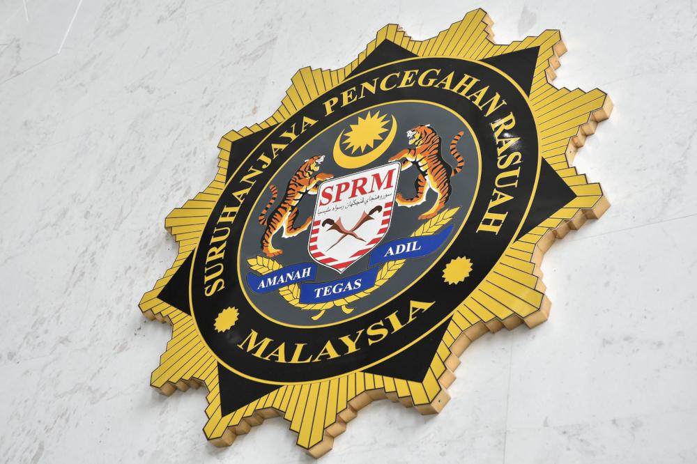 MACC, in a statement, said it had received a complaint from Laskar Siber Malaysia president Datuk Lokman Noor Adam regarding the matter. — Bernama pic