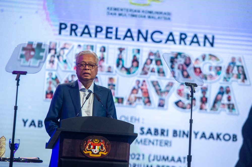 Prime Minister Datuk Seri Ismail Sabri Yaakob said the permission would be enforced when the vaccination rate of the adult population had reached 90 per cent and would be announced in a few days' time. — Picture by Shafwan Zaidon