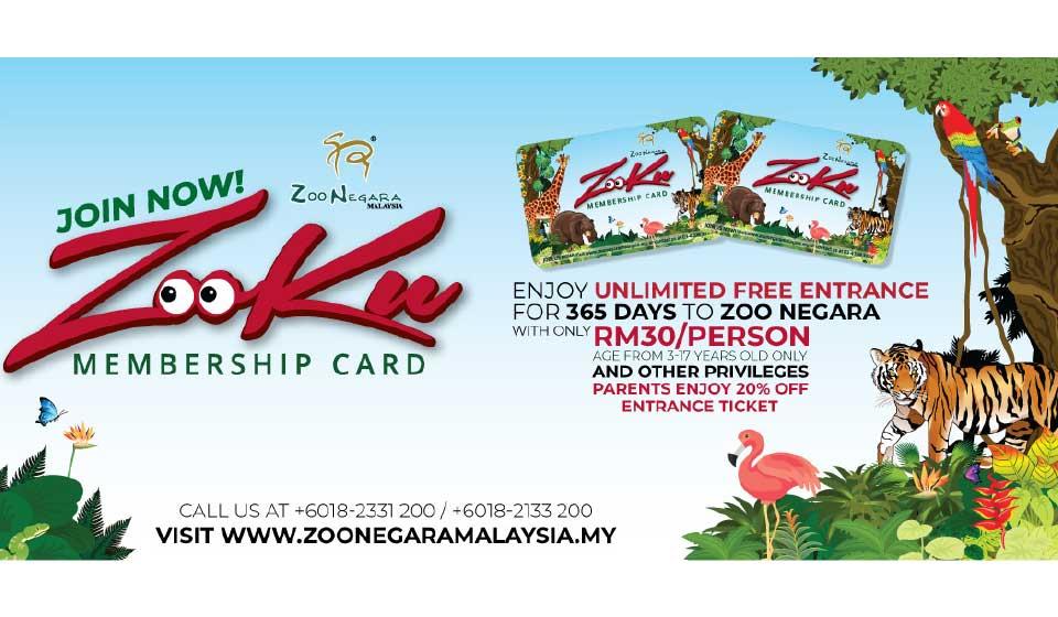 与往年一样,ZooKu会员卡只开放给3至17岁的大马公民申请。-图取自国家动物园官网-