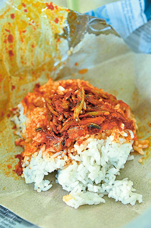 Nasi Lemak Bungkus with sambal ikan bilis for those feeling peckish yet not game for a heavy breakfast