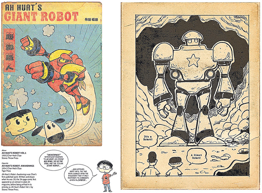 Liew's introduction to Ah Huat's Robot: Awakenings, Chan's first published work in 1955