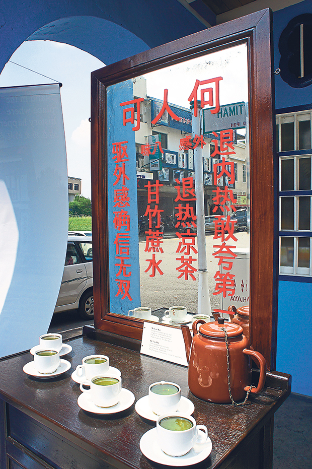 A replica of Ho Kai Cheong's first stall, at the very spot where it used to sit
