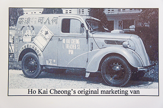 The company's first marketing van was a Fordson E494C