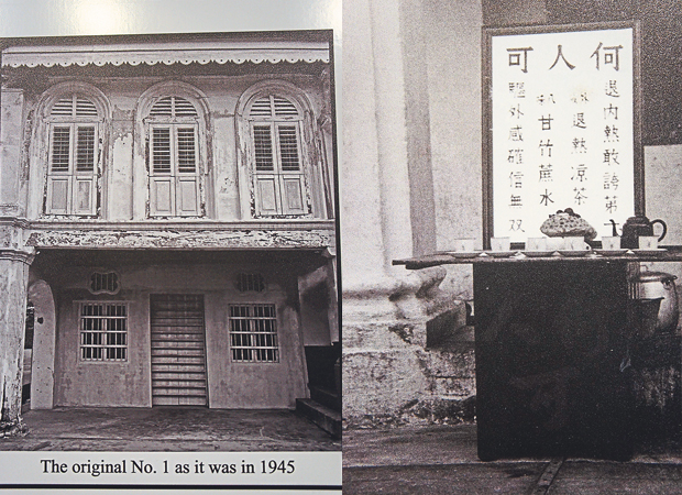 Ho Kai Cheong and his family lived in this building that now houses the museum (Left). Ho's first tea stall, which he only operated in the evenings (right)