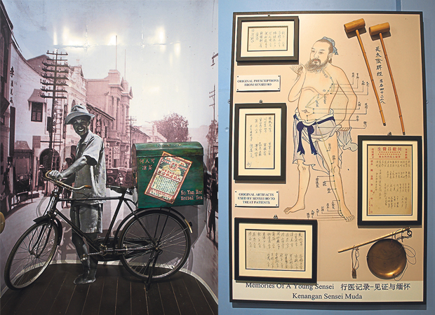 In the early days, Ho would cycle from village to town to sell his teas (left). Original apparatus used by Ho Kai Cheong during his days as a Chinese physician (right)
