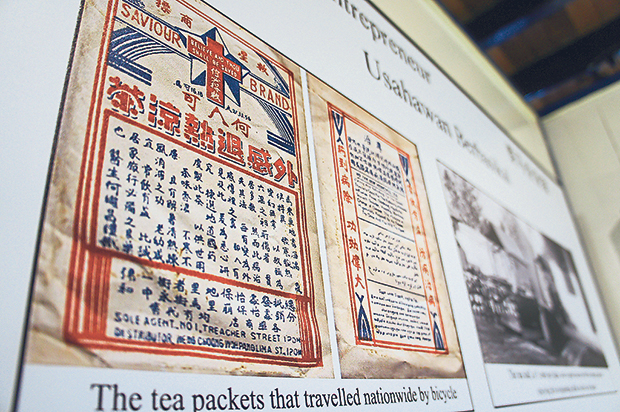 In 1947, Ho began selling his teas in dried and packet forms