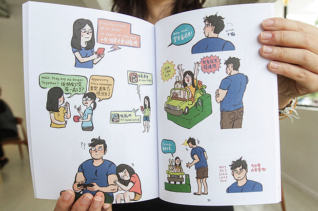 Word balloons in both English and Chinese.