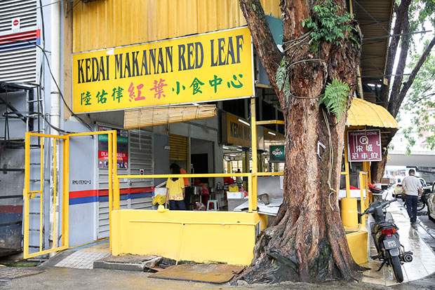 This coffee shop at the corner of Lorong Loke Yew and Jalan Loke Yew has changed hands many times.