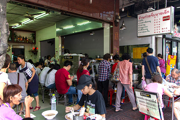 The crowds gather at Nai-Ek for their kway chap