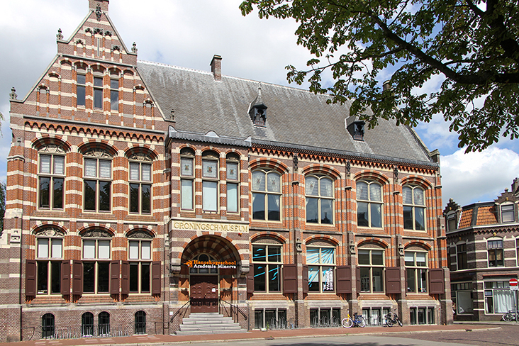 The old Groninger Museum now houses a Dutch art academy