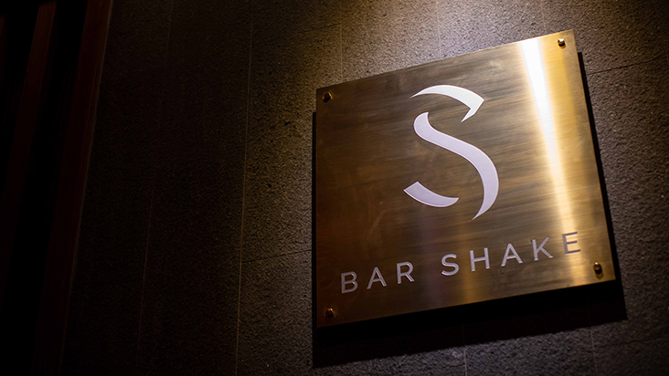 Bar Shake is named after the stylised Japanese technique of shaking cocktails known as 'Hard Shake', a method started by bartender Kazuo Uyeda at Ginza's Tender Bar