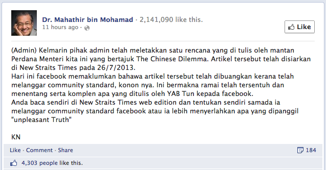 Screen capture of the posting by an administrator of Dr Mahathir's Facebook page, who identified himself as 'KN'.