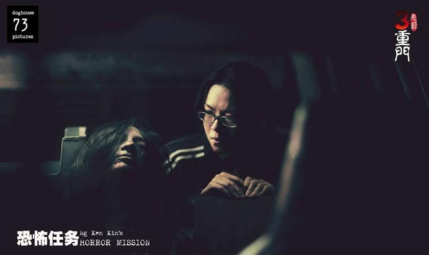 Charlene Meng gives a standout performance as a hapless intern forced to babysit a demonically possessed actress.