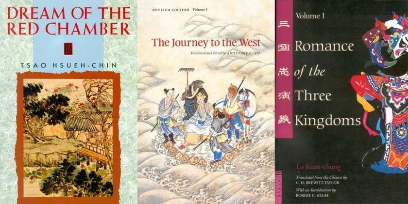 Karya klasik China dibaca sejak usia muda.