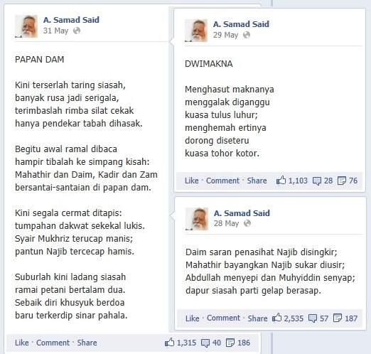Puisi-puisi Pak Samad tersebar luas menerusi Facebook.