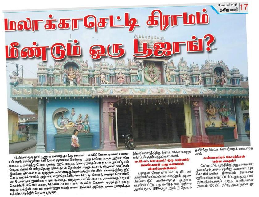 Rata-rata kaum Chetti tidak tahu Bahasa Tamil.