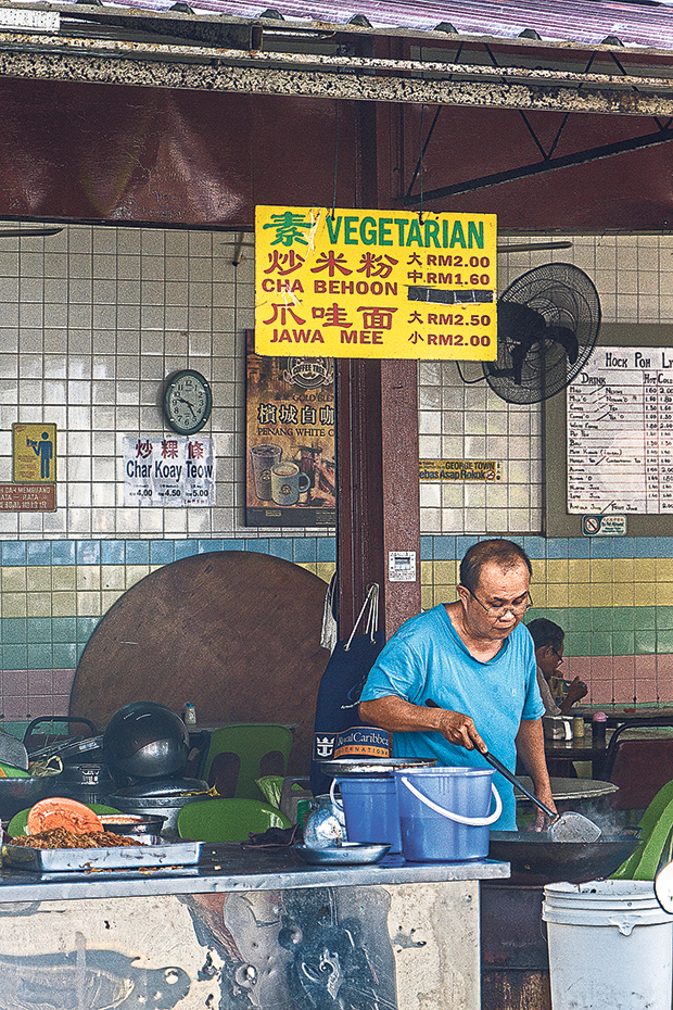 Frying up some hawker fare