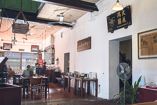 Ren I Tang Heritage Inn used to house a Chinese medicine hall