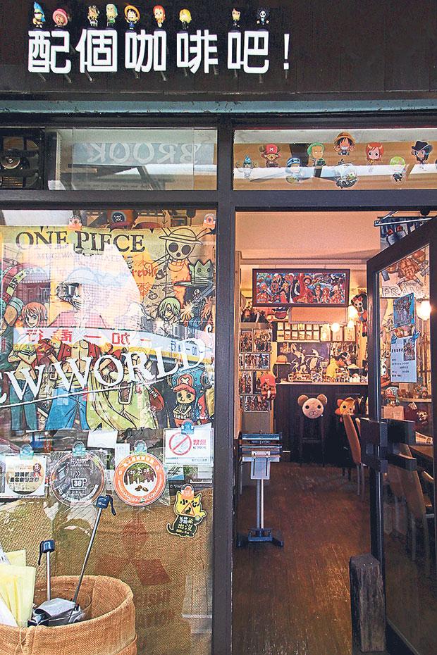 From the outside, PEG Coffee looks more like a comic shop than a café.