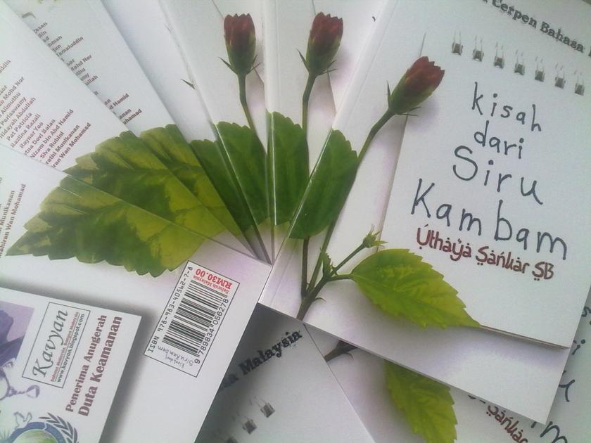 Kisah dari Siru Kambam (2013) by Uthaya Sankar SB.