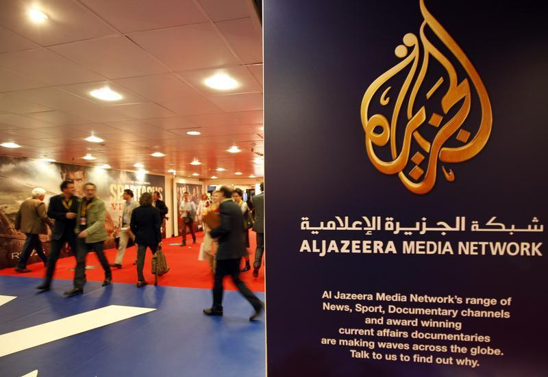Al Jazeera has dismissed tonight the claims by Finas that it did not have the necessary licence to film or air its documentary on the alleged mistreatment of migrants in Malaysia. — Reuters pic