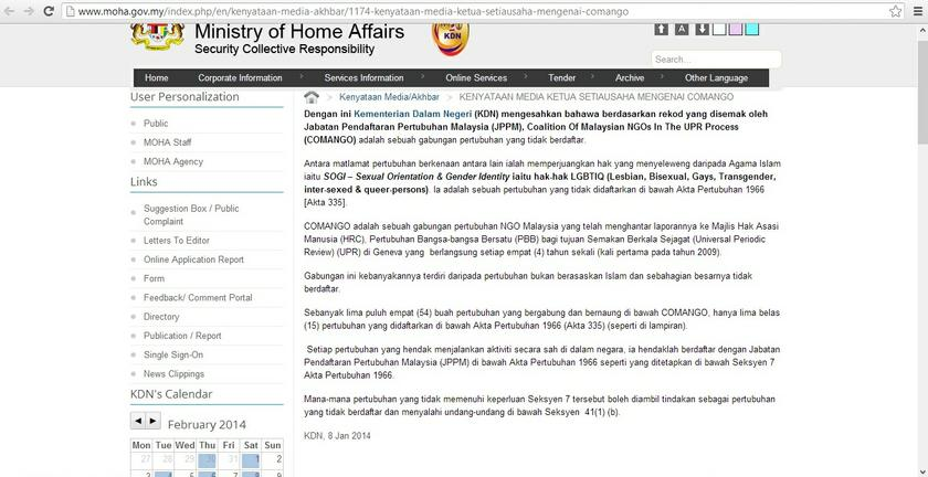 A screen grab from the Home Ministry's website.