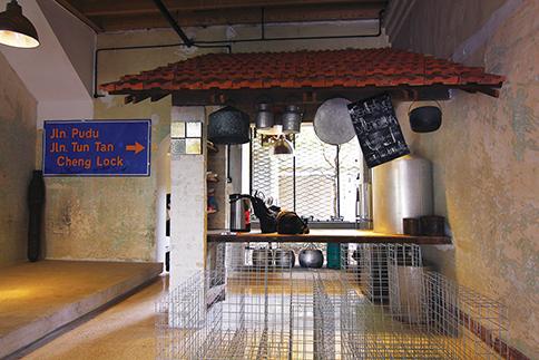 Kitchen (Sekeping Sin Chew Kee)